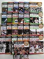 週刊プロ野球セ・パ誕生60年 セット (雑誌古書セット)