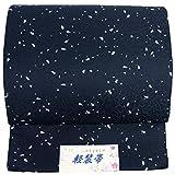 (キョウエツ) KYOETSU 軽装帯 ワンタッチ 作り帯 つけ帯 仕立て上がり (紺C)