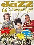JAZZ JAPAN(ジャズジャパン) Vol.66