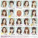 【Amazon.co.jp限定】SINGLE COLLECTIONグ!!! -STANDARD EDITION-(L判生写真(Amazon限定ver.)付)