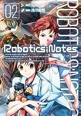 ROBOTICS:NOTES 2 (BLADE COMICS)