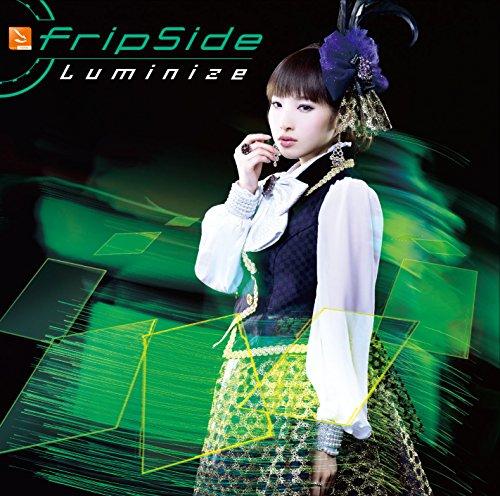 Luminize (初回限定盤B CD+DVD)TVアニメ(フューチャーカード バディファイト ハンドレッド)OPテーマ