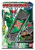 仮面ライダーW (ダブル) サウンドガイアメモリVol.3 BOX (食玩)