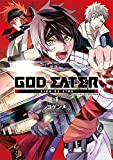 GOD EATER -side by side- (1) (電撃コミックスNEXT)
