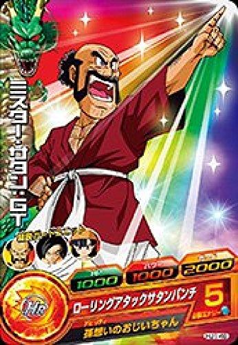Dragon Ball Heros JM01 series HJ1-48 Mr. Satan C Trading Card Single toy hobby