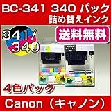 Canon BC-341 BC-340 〔キャノン/Canon〕対応 詰替えインク パック