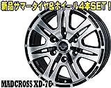 マッドクロス XD7C フルポリッシュ 16インチ グットイヤー イーグル ナスカー 215/65R16 C 109/107R サマータイヤ 4本セット