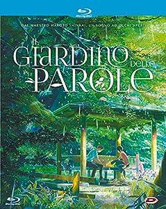 il giardino delle parole (special edition) (blu-ray) (first press) blu