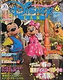 Disney FAN (ディズニーファン) 2010年 06月号 [雑誌]
