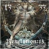Revelation 13 [Explicit]