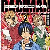 TVアニメ バクマン。 DJCD WEBラジオ~バクマン。放送局~ラジマン。 金未来杯編 Vol.2