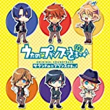 Welcome to UTA☆PRI world!!