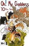 Oh! My Goddess 10: Das große Spiel