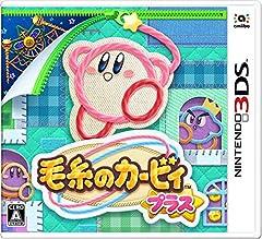 毛糸のカービィ プラス -3DS 【Amazon.co.jp限定】オリジナルトートバッグ 付