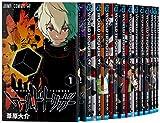 ワールドトリガー コミック 1-14巻セット (ジャンプコミックス)