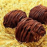 生チョコモンブランケーキ3個セット