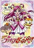 Yes!プリキュア5GoGo! Vol.2 [DVD]