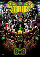 SuG TOUR 2011「TRiP~welcome to Thrill Ride Pirates~」<Standard Edition> [DVD](在庫あり。)