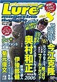 ルアーマガジン・ザ・ムービーVOL.8 [DVD]