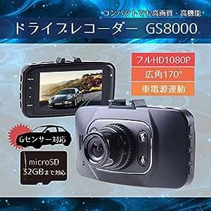 フルHD録画コンパクトカメラ型ドライブレコーダー 4倍ズーム 広角170度レンズ 2.7インチモニター搭載 Gセンサー搭載 モーション録画機能 FMTGS8000