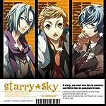 プラネタリウムCD&ゲーム『Starry☆Sky~in Autumn~』