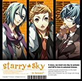 プラネタリウムCD&ゲーム『Starry☆Sky~in Autumn~』