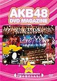 AKB48 DVD MAGAZINE VOL.6::AKB48 薬師寺奉納公演2010「夢の花びらたち」