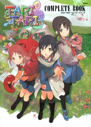 TARI TARIコンプリートブック