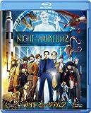 ナイト ミュージアム2 [Blu-ray]