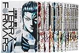テラフォーマーズ コミック 1-16巻セット (ヤングジャンプコミックス)