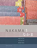 Nakama 1: Japanese Communication Culture Context (1285429591) by Hatasa, Yukiko Abe