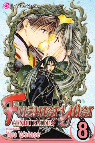 Fushigi Yugi: Genbu Kaiden, Vol. 8