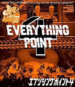 私立恵比寿中学 JapanホールKeikiiiiツアー2016~the snack bar in gakugeeeekai~ ドキュメントムービー「EVERYTHING POINT4」 [Blu-ray]