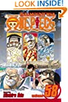 One Piece, Vol. 58: The Name of This...