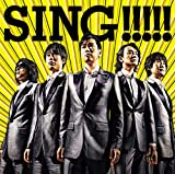 SING!!!!!-ゴスペラーズ