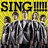 SING!!!!!��S�X�y���[�Y