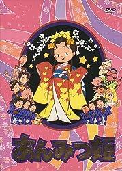 アニメ版 DVD-BOX2