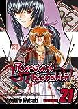 Rurouni Kenshin, Vol. 21 (Rurouni Kenshin (Graphic Novels)) (1421500825) by Nobuhiro Watsuki