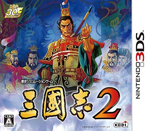 三國志2 (初回封入特典(『三國志2』オリジナルテーマ ダウンロード番号) 同梱)
