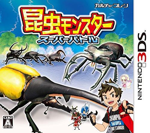 【ゲーム 買取】昆虫モンスター スーパー・バトル