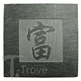 Slate Tile Coaster with Wealth Character