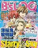 B's-LOG 2011年7月号 [雑誌]