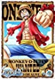 ONE PIECE ワンピース 15thシーズン 魚人島編 piece.1 [DVD]