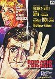 Psicosis [Blu-ray]