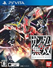 (Product code) bundling (aircraft can get first enclosure privilege) Shin Gundam Musou (japan import)