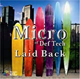 Mic Doesn't Lie feat. Tarantula (Spontania)♪Micro of Def Techのジャケット