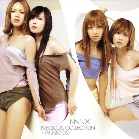 NAVER まとめ【90年代アイドル】ジャケット写真で振り返る(1995年-1999年)のアイドル