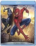 スパイダーマンTM3 デラックス・コレクターズ・エディション(2枚組)