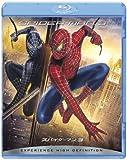 スパイダーマンTM3 [Blu-ray]