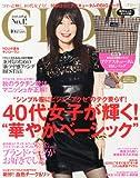 GLOW (グロー) 2013年 10月号